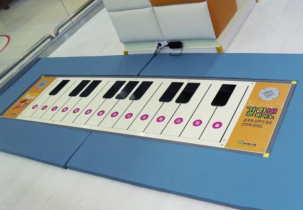걸리버피아노