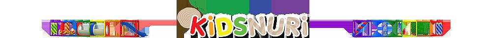 키즈누리 - 친환경 어린이 실내놀이터 전문회사